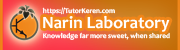 Narin Laboratory