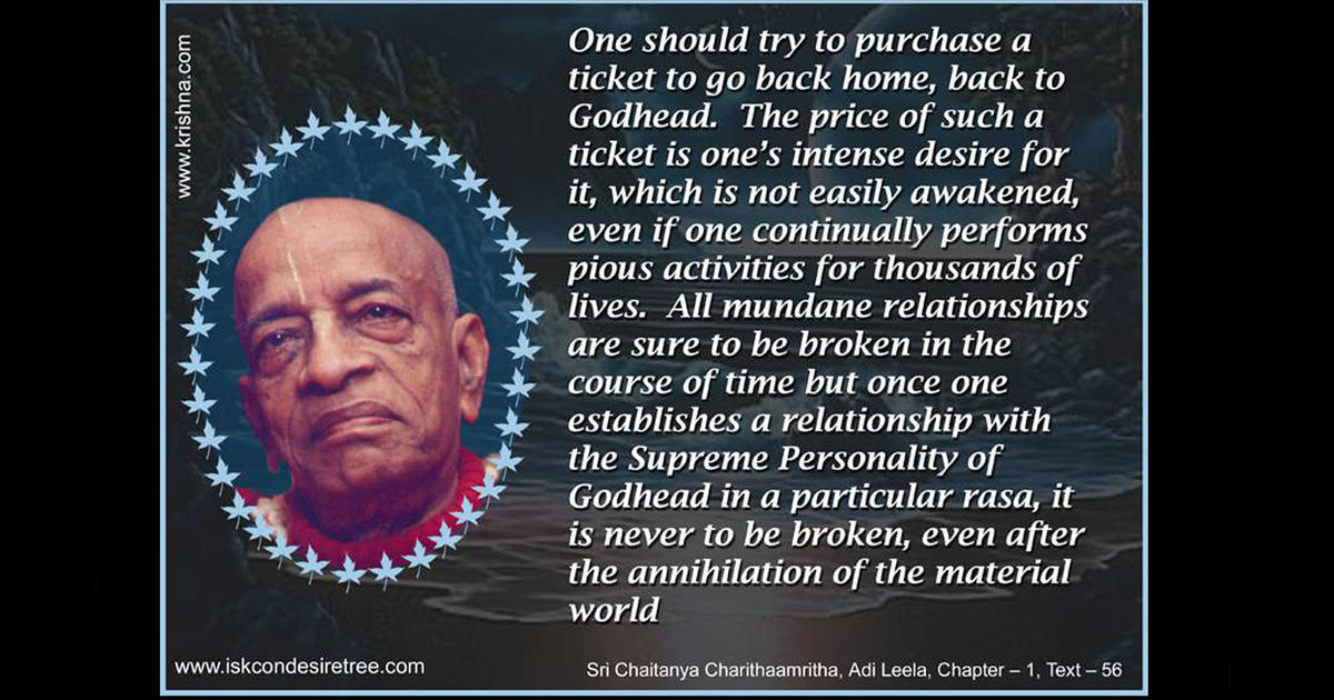 Quotes-by-Srila-Prabhupada-on-Establishing-Relationship-With-Lord-Krishna_article_cover