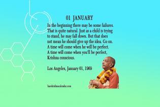 1 January 1969
